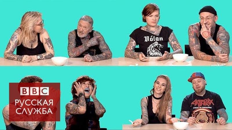 Что делать, если надоест?: неловкие вопросы людям с татуировками