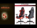 Best Gaming Chairs || Play Your Games Comfortably!