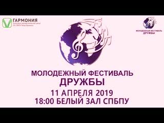 видеовизитка ИКНТ
