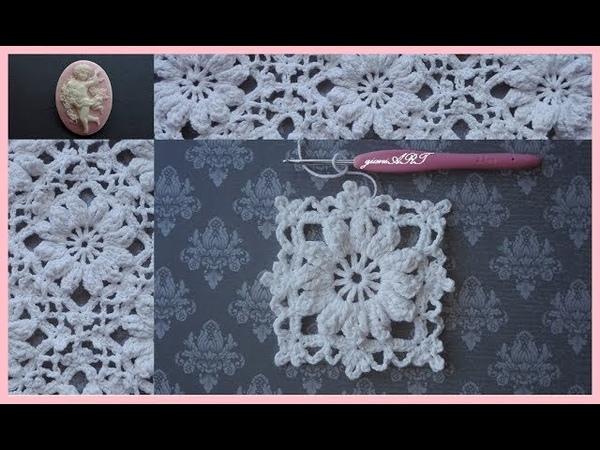Crochet Flower Lace Pattern/Crochet Motif Flower in the Frame 1⃣