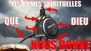 LES ARMES SPIRITUELLE QUE DIEU NOUS DONNE! APPRENEZ A VOUS EN SERVIR!