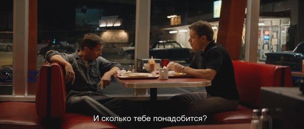 «Ford против Ferrari» Режиссер Джеймс Мэнголд.