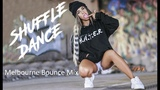 Классная Танцевальная Музыка Шафл 2019 🔥 КлубняК Melbourne Bounce Shuffle Dance Music Mix