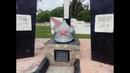 Уссурийск. Памятник братская могила 240 партизан.УВВАКУ.