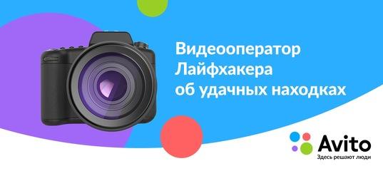 664f04c6a3265 Объектив, который стоит 21 тысячу рублей, я купил за 9 тысяч