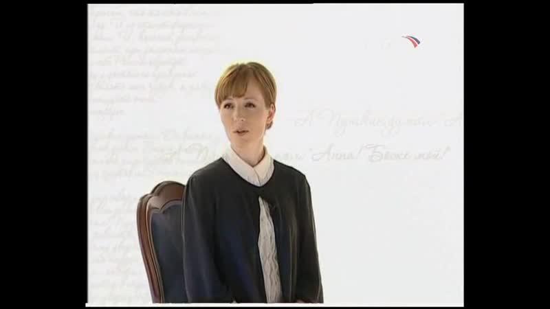 Мелодия стиха Ксения Кутепова Постель поэт и Анна Давид Самойлов