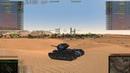 25TP KSUST II Песчаная река Мастер Захватчик Калибр