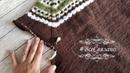 ЧТО ТАКОЕ ПОДРЕЗЫ Как рассчитать и связать подрезы свитера