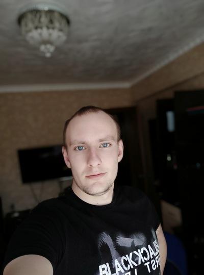 Ivan Strugov, Саянск
