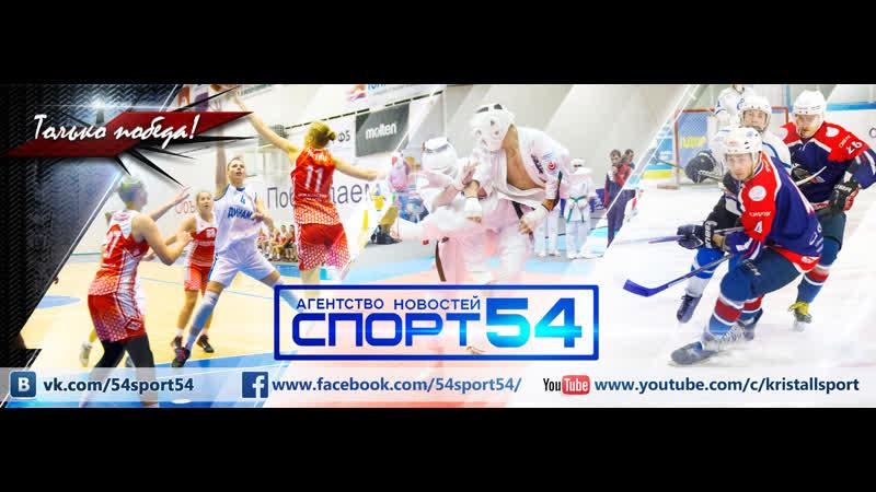 Суперлига 2. Россия, баскетбол. Динамо-2(НСО) - Инвента-Фарм (Курск)