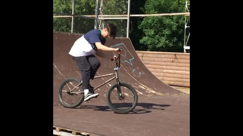 Inst:young_chilbmx