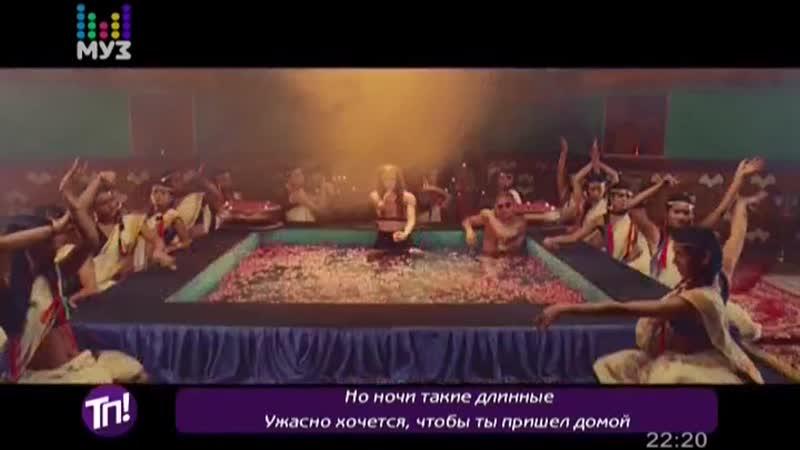 Major Lazer DJ Snake – Lean On / Майор Лазер и Диджей Змей — Опереться (Муз-ТВ) Теперь понятно!