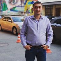 Александр Ютик