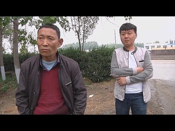 Найти жену в Китае очень непросто новости