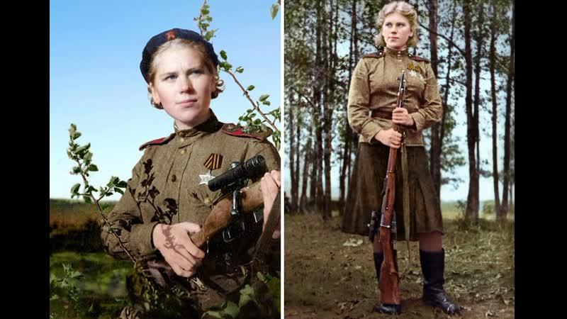 Роза Шанина - снайпер Великой Отечественной Войны.