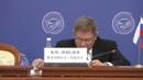 14 е Совещание председателей Верховных судов государств членов ШOC