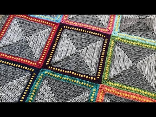 Crochet Broadway Afghan