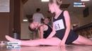 В Севастополе прошёл осмотр детей для будущей академии хореографии
