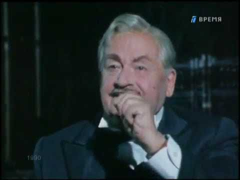 Режиссер: Леонид Пчёлкин - Голос памяти. Анатолий Папанов