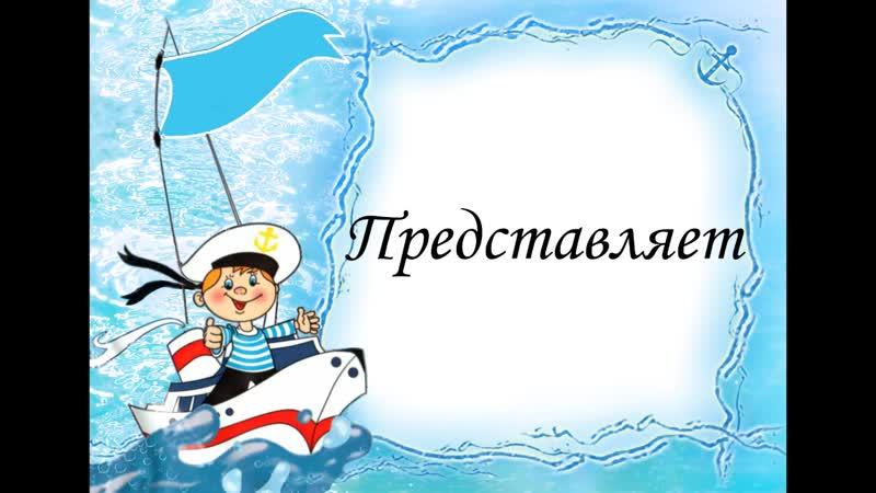 Ролик Регата СМОТРЕТЬ ВСЕМ