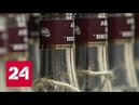 Водку в России можно будет купить лишь с 21 года - Россия 24