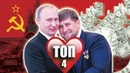 КАДЫРОВ и ПУТИН Холодная война Дебальцево 2019 Гражданская Оборона НОВОСТИ ФЕВРАЛЬ