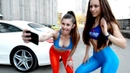 Mercedes E Coupe, Girls in red, blue leather leggings