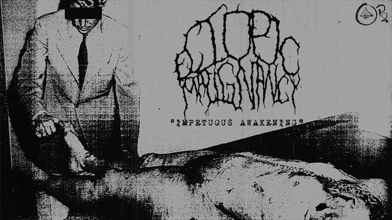 ECTOPIC MALIGNANCY - IMPETUOUS AWAKENING [DEBUT SINGLE] (2019) SW EXCLUSIVE