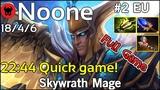 2244 Quick game! Noone plays Skywrath Mage!!! Dota 2 Full Game 7.20