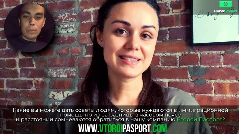 Интервью с клиентом История Сергея