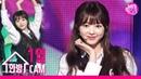 [안방1열 직캠4K] 오마이걸 유아 공식 직캠 '소나기(Shower)' (OHMYGIRL YOOA Official FanCam)