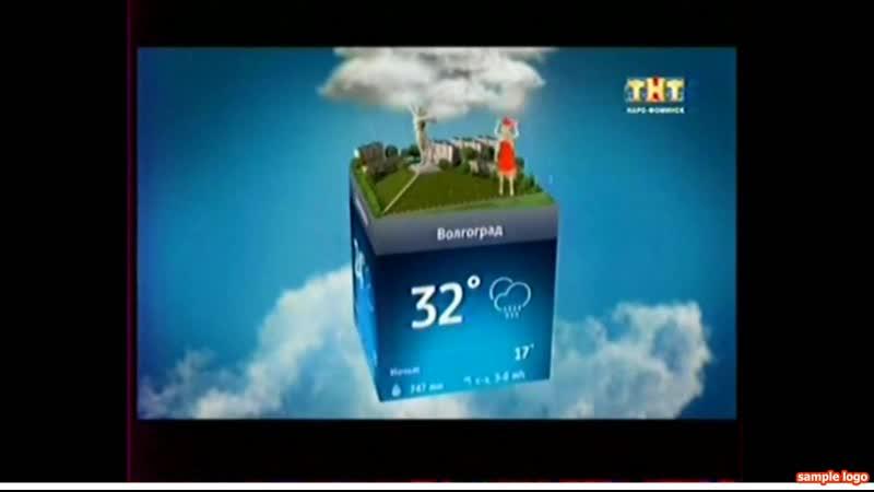 Заставки и переход вещания на ТНТ (НТК-Наро-Фоминск, 29.08.2017) 2