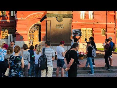 Протест против свалки в Шиесе у Кремля / LIVE 24.06.19