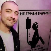 Анкета Иван ,,,,,,,ов