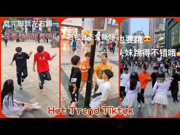 Nhóm Nhảy Cosplay PUBG LỘ MẶT Và Những điệu nhảy cực đỉnh 3