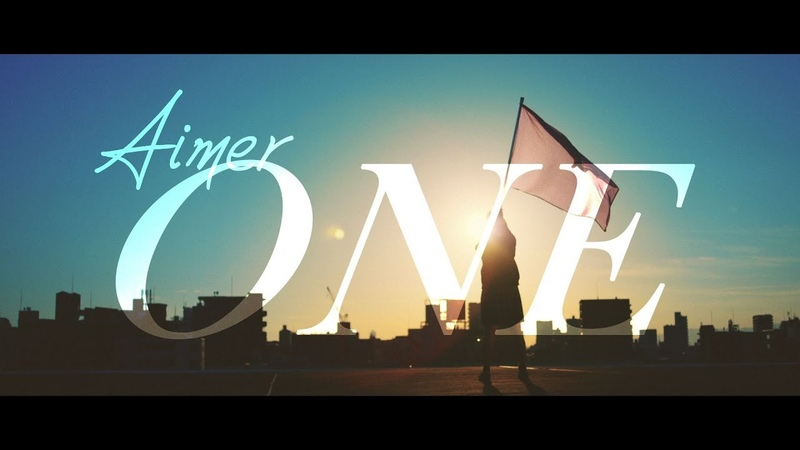 Aimer 『ONE』Short Ver Aimer 5th album『Sun Dance』『Penny Rain』2019 04 10 水 2枚同時発売