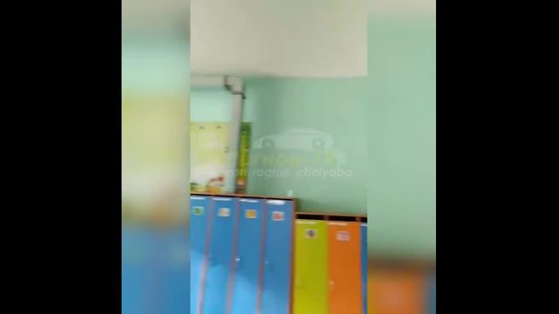 В Челябинской области в новом детском саду потекла крыша
