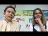 Инесса Орел — Live