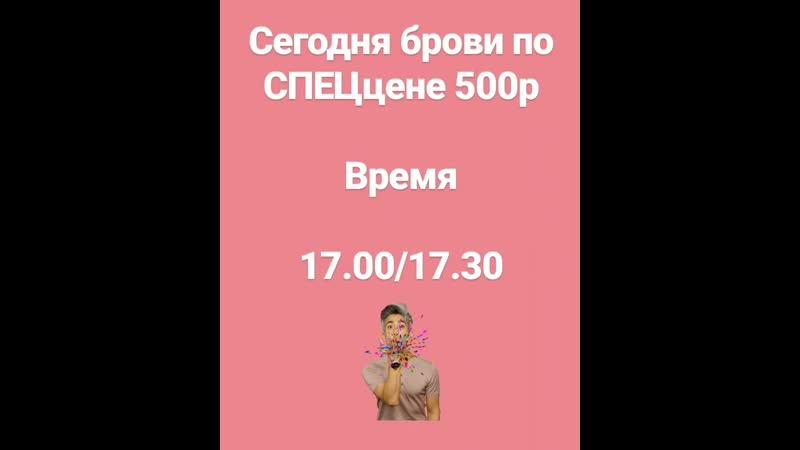 VID_50710121_033920_021.mp4