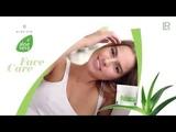 LR Алоэ Вера Продукты! Aloe Vera Products LR! E-Shop Россия! Алоэ Вера! алоэ вера продукты!