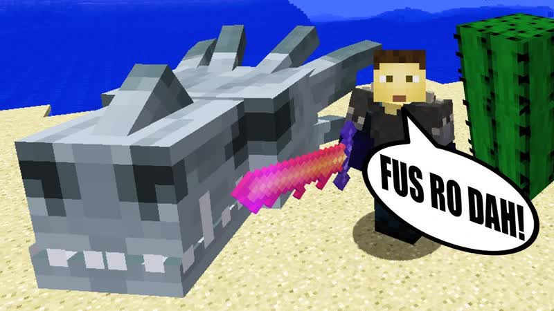 [JustSnake] ПОБЕДИЛИ САМОГО ОГРОМНОГО ДРАКОНА - Укротители Драконов в Minecraft 14