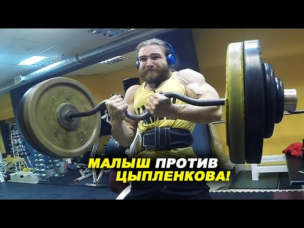 """Этот малыш МОНСТР! """"The Strongest Biceps fake or true"""" WITH ENG SUBS"""