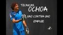 Técnica de Ochoa 1 -Uno Contra Uno - Empuje-