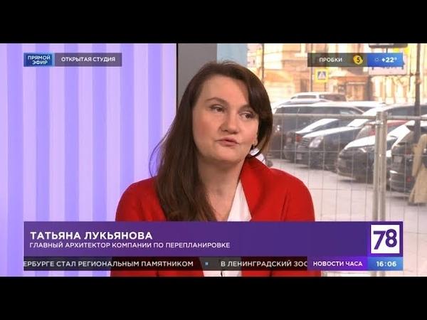 Татьяна Лукьянова в Открытой Студии у Ники Стрижак: Перепланировка. Игры на выселение 25 апреля 2019