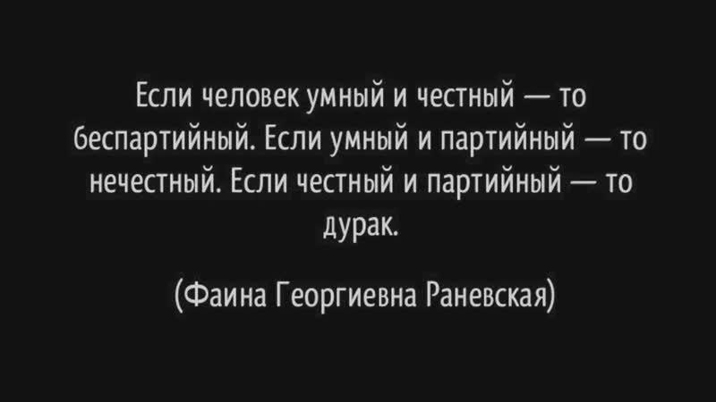 Если ты поддерживаешь Путина то ты либо негодяй либо дурак