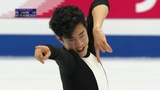 FIGURE SKATING 2019. Nathan Chan Short program. The world Cup 2019