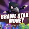 Brawl Stars Money 🅥