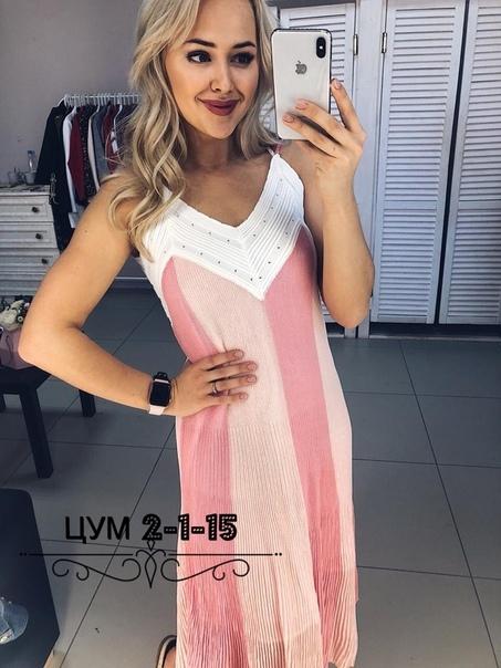 Потрясные воздушные гофрированные платья мелкой вязки