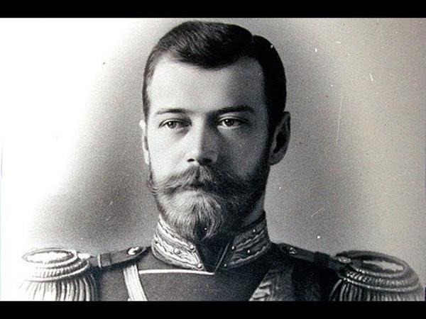 Календарь LenRu Раccтрeл Николая II