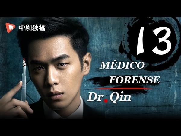 Dr. Qin: Médico Forense 13 | Español SUB【Zhang Ruoyun, Li Xian, Jiao Junyan】